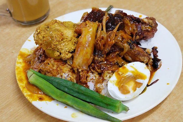 Nasi Kandar Kampong Melayu