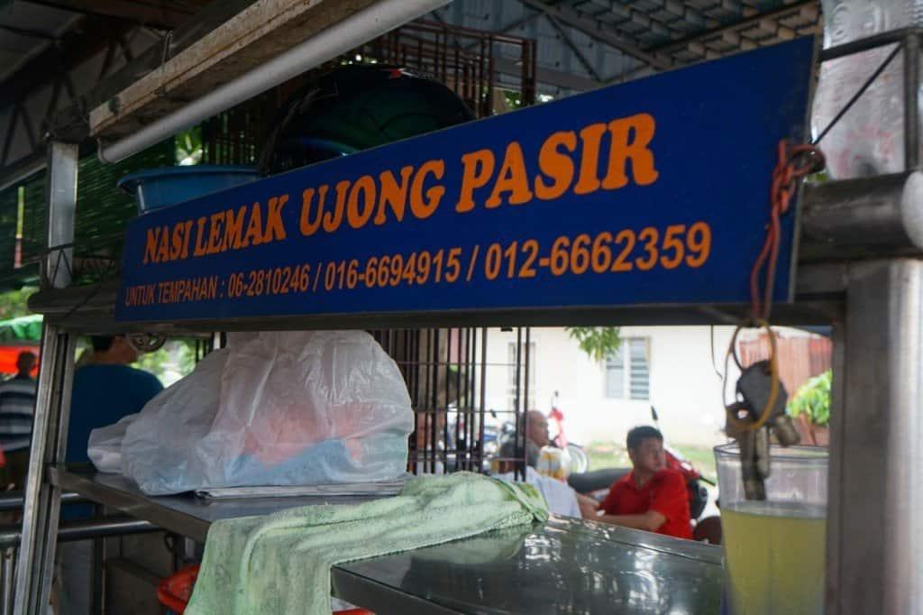 Nasi Lemak Cafe Ujong Pasir