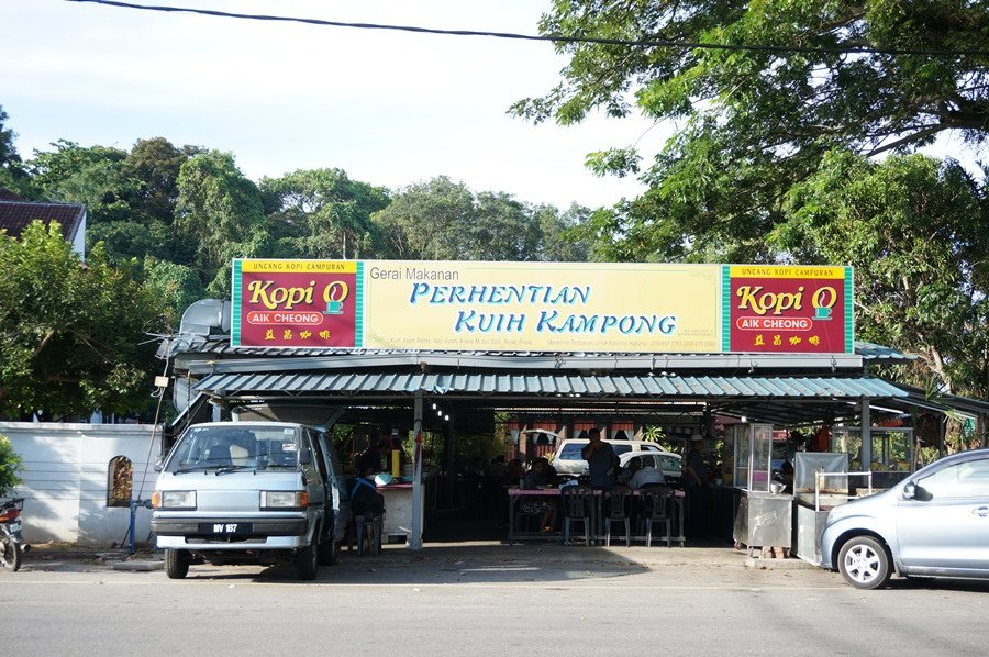 Perhentian kuih kampung