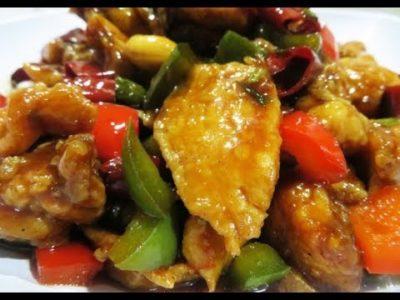 Ayam Masak Kung Pao