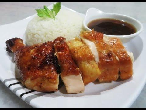 Nasi Ayam Ringkas & Lazat